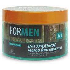 """Натуральное мыло для мужчин """"3 в 1"""", 450 г"""