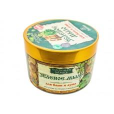 """Мыло для бани и душа, натуральное таежное """"Зеленое"""", 450 г"""
