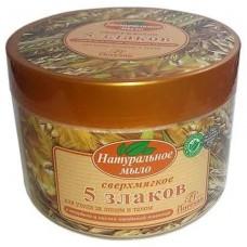 """Натуральное мыло для ухода за лицом и телом """"Сверхмягкое 5 злаков"""" с отрубями и маслом зародышей пшеницы"""