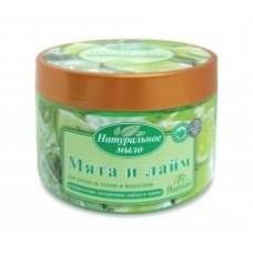 """Натуральное мыло для ухода за телом и волосами """"Мята и лайм"""", 450 г"""
