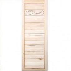DoorWood 750x1850 Вагонка (эконом, коробка липа)
