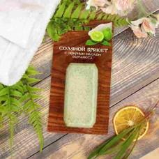 Соляной брикет «Соляная баня» Мини с эфирным маслом Бергамот вес 0,2 кг