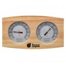 "Термометр с гигрометром ""Банная станция"" арт.18024"