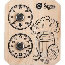 """Термометр с гигрометром """"Пар и Жар"""""""