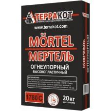 Мертель огнеупорный (20кг)
